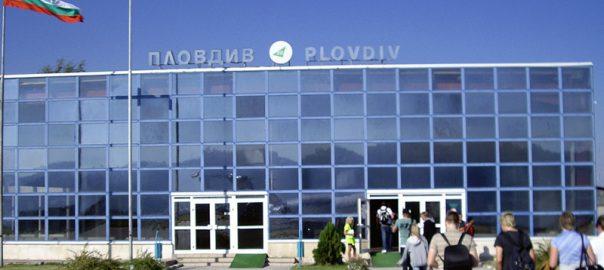 فرودگاه بین المللی پلودیووف