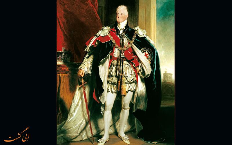 پادشاه ویلیام چهارم