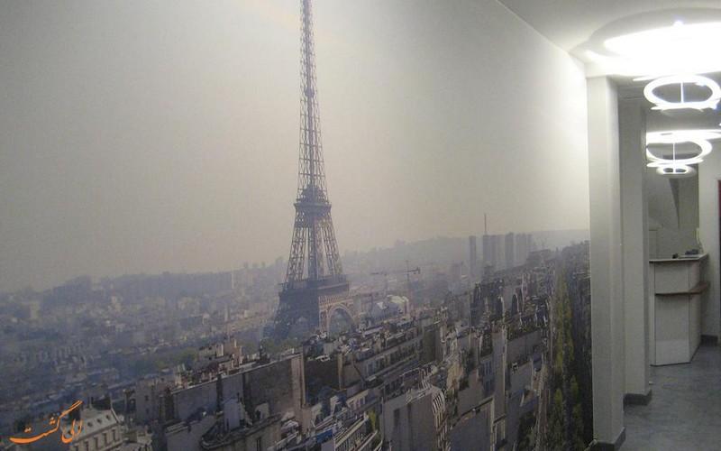 دیئپ در پاریس