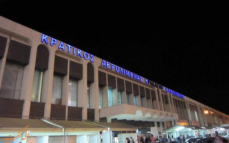 تاریخچه ی فرودگاه بین المللی هراکلیون