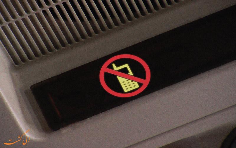قوانین هواپیما