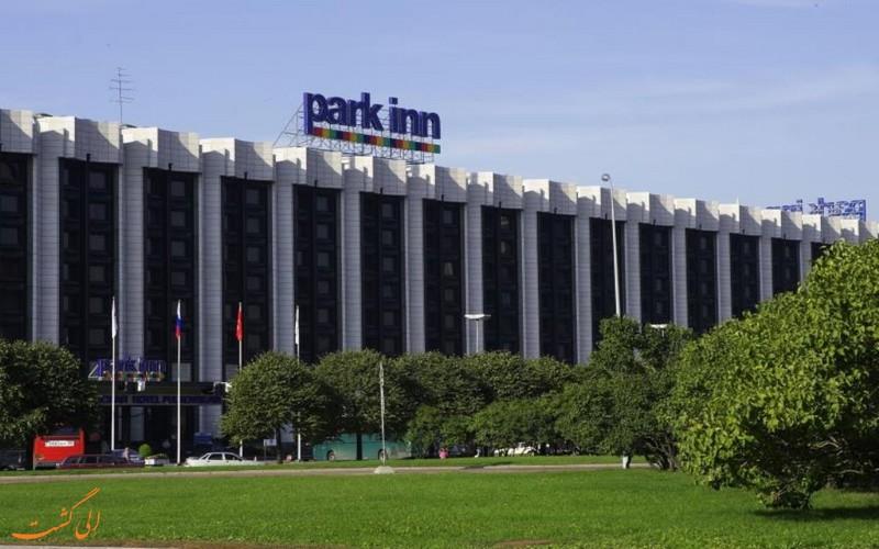 هتل پارک این بای رادیسون پولکوسکایا سنت پیترزبورگ