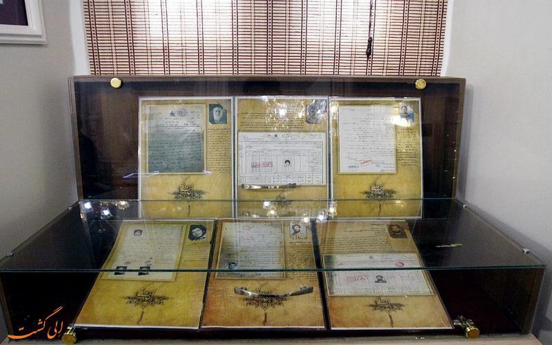 اسناد هویتی موزه
