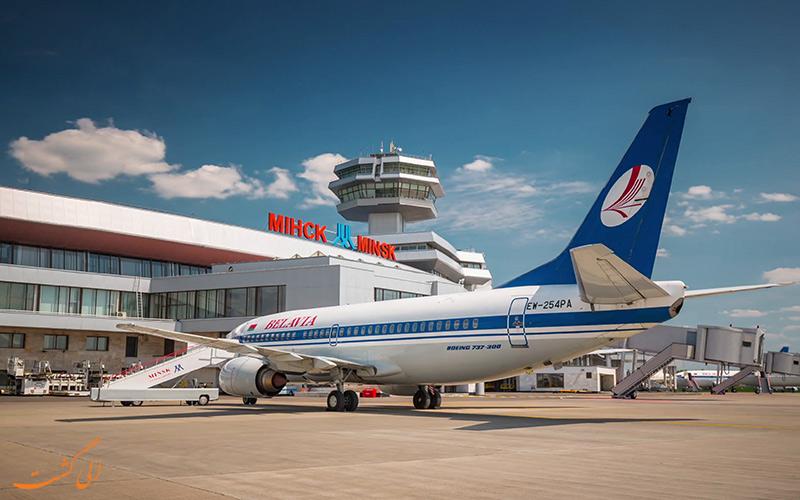 آشنایی با فرودگاه بین المللی مینسک
