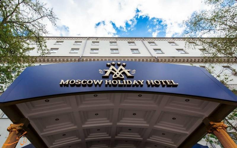 هتل هالیدی مسکو