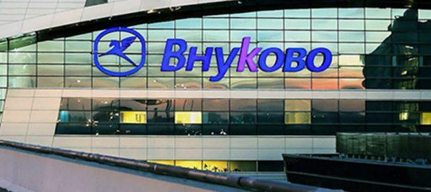 فرودگاه بین المللی ونوکووا