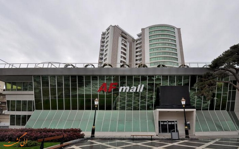 مرکز خرید اف