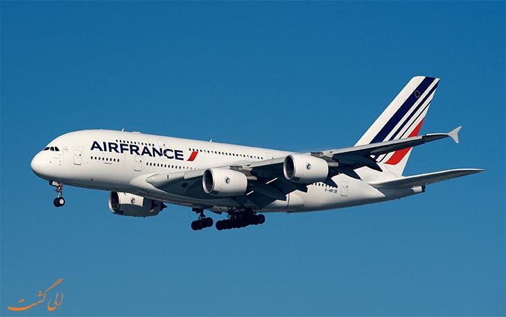 بزرگ ترین هواپیمای مسافربری