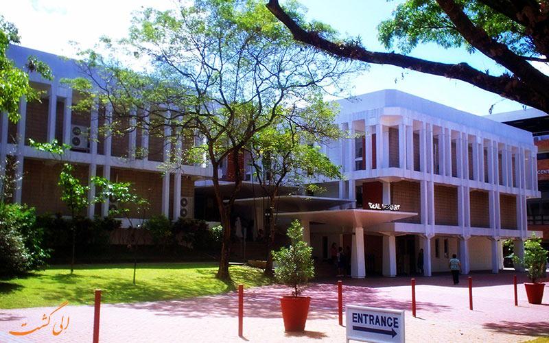دانشگاه اتنئو دی مانیلا