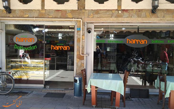 رستوران هران