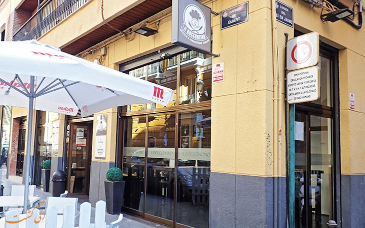 رستوران بوچونچینو