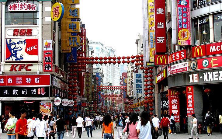 خیابان شانگ سیاجیو