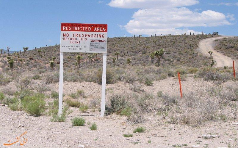 area-ناحیه 51