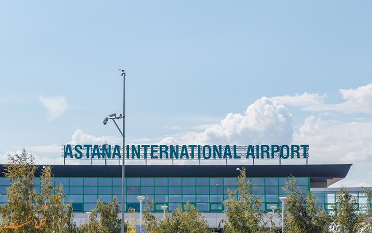 حمل و نقل فرودگاه آستانه