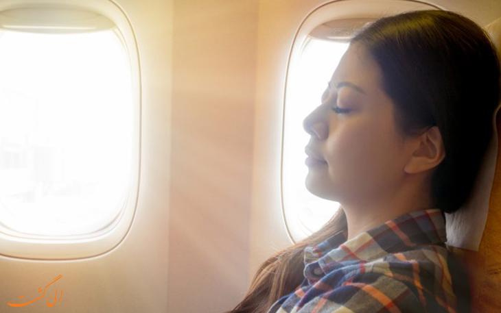 نرمش در هواپیما