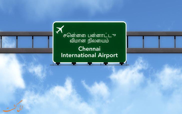 حمل و نقل فرودگاه چنای