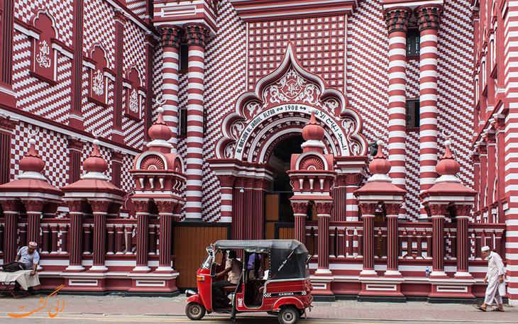 کلمبو سریلانکا