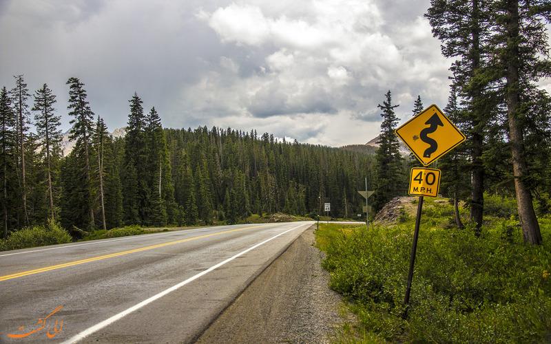 مسیر 550