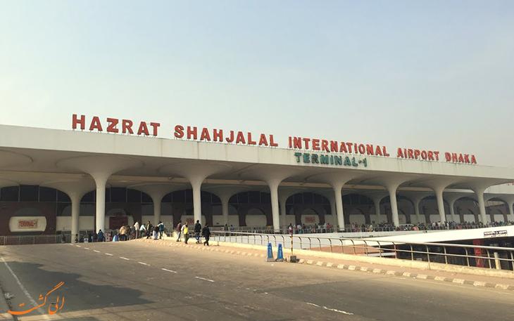 حمل و نقل فرودگاه داکا