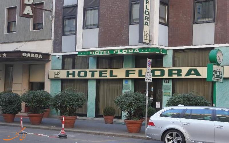 هتل فلورا میلان