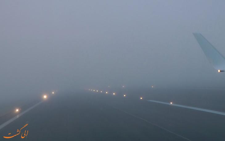 باند فرود مه آلود