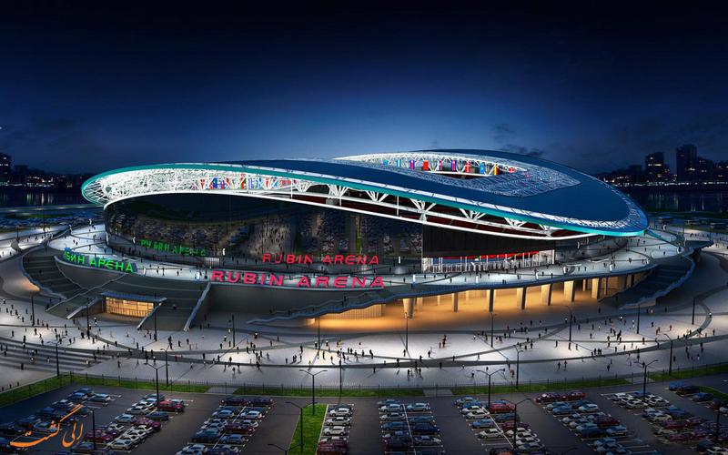 استادیوم کازان آرنا