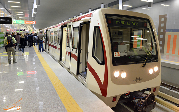 راهنمای مترو صوفیه