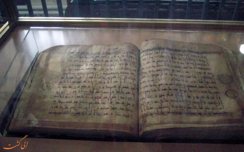 قرآن تاریخی نگل