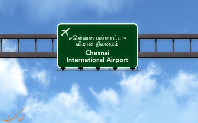 فرودگاه چنای
