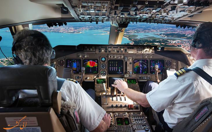 سوال از خلبان