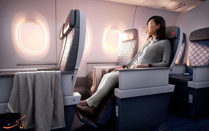 فضای جلوی پا در هواپیما