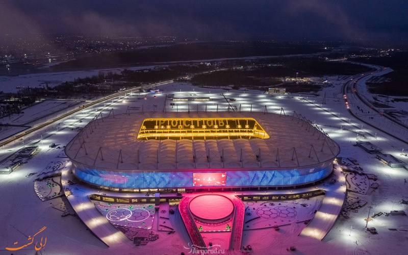 استادیوم روستوف آرنا