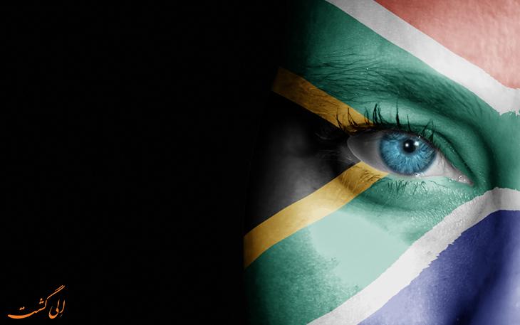مردم آفریقای جنوبی