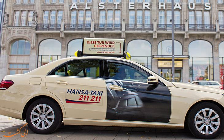 تاکسی هانوفر