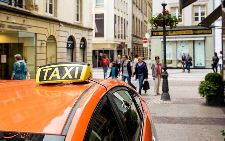 تاکسی لوکزامبورگ