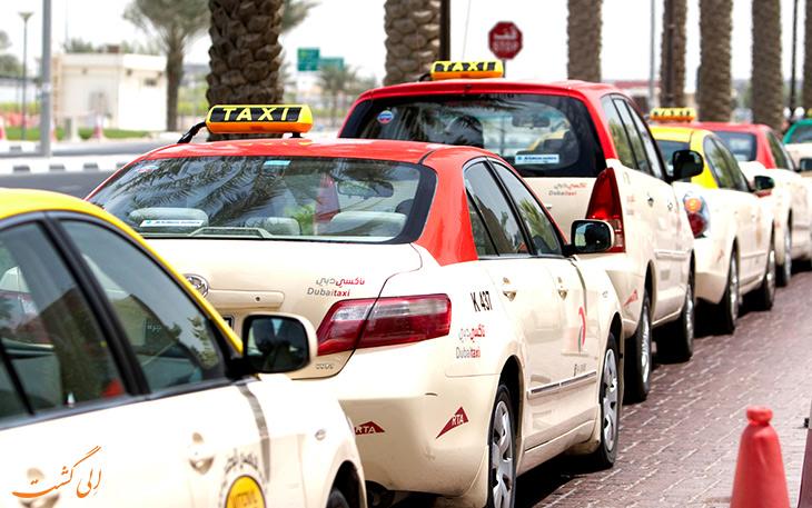 تاکسی امارات