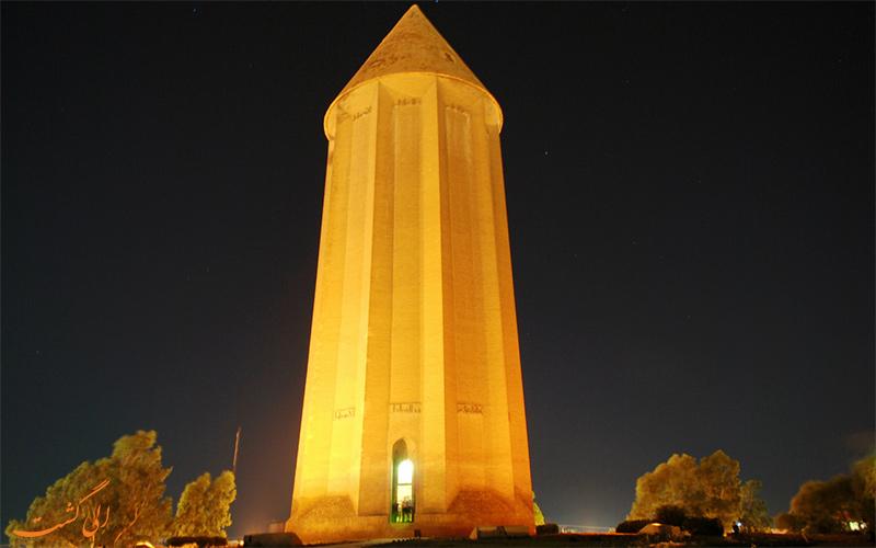 استان گلستان- گنبد قابوس
