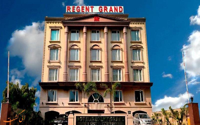 هتل ریجنت گرند دهلی