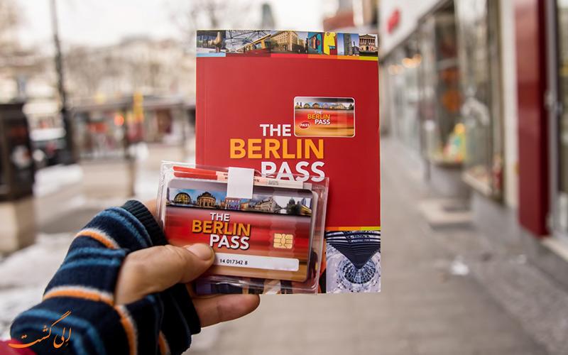 حمل و نقل در برلین-کارت توریستی