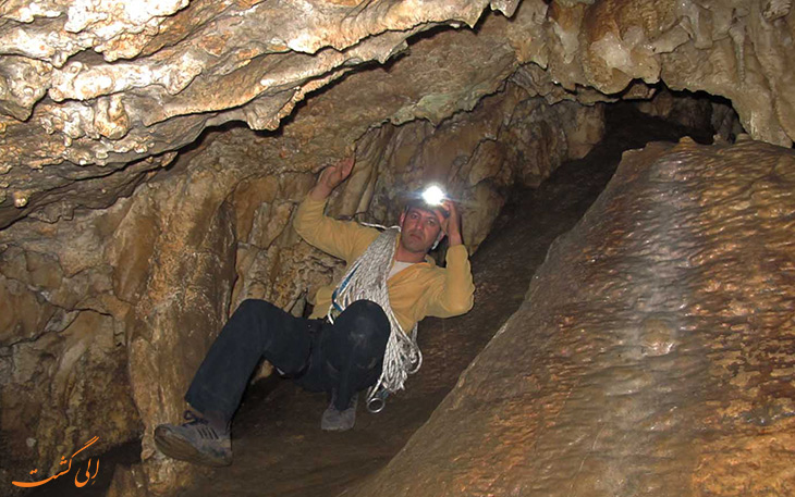 غار مغان