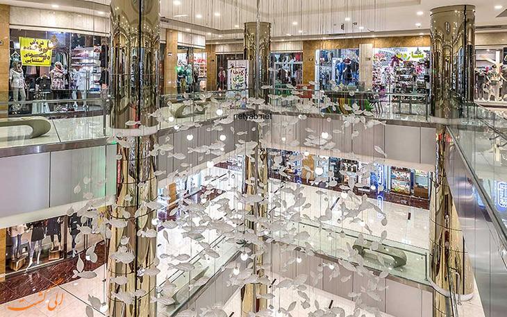 مرکز خرید آرمان