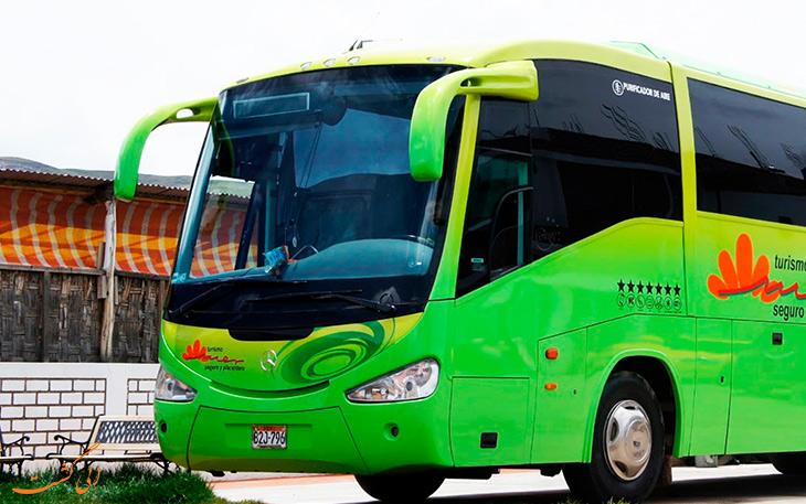 هزینه حمل و نقل در کوزکو