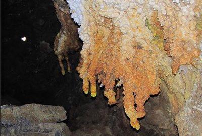 غار خرسین در هرمزگان