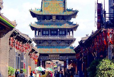 شهر پنگ یائو در چین