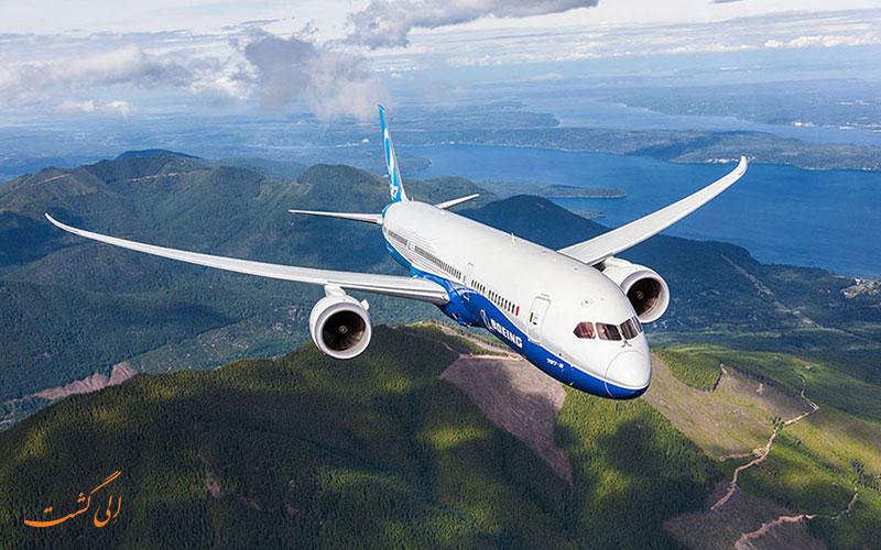صداهای هواپیما