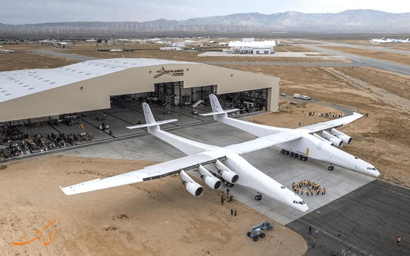 استراتولانچ، بزرگترین هواپیمای دنیا