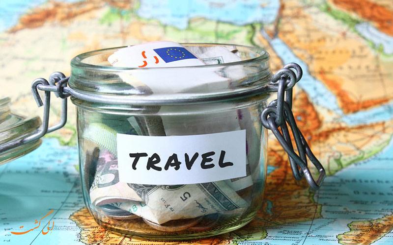 قلک پس انداز پول برای سفر