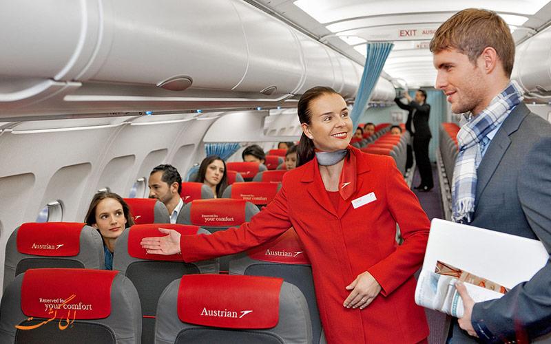 شغل یک مهماندار هواپیما