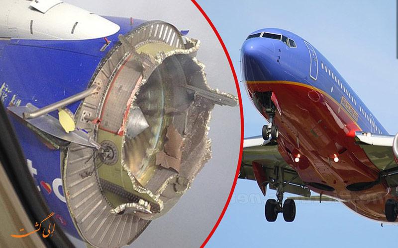 خراب شدن موتور در هواپیما