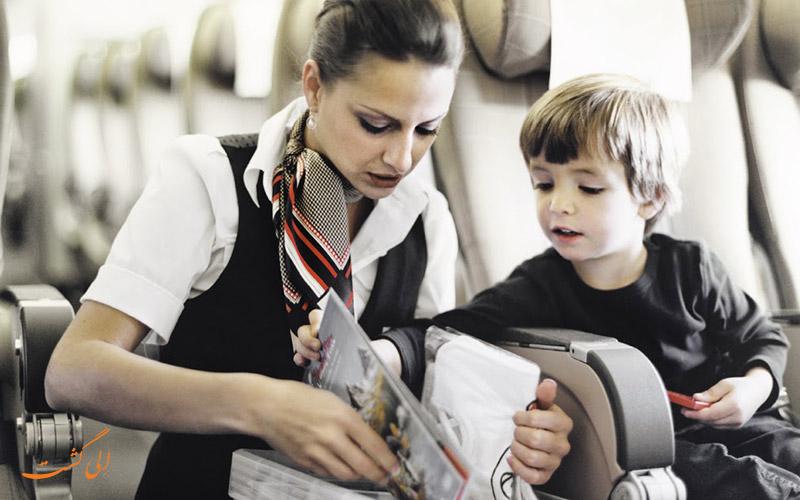 کمک کردن مهماندار به کودک
